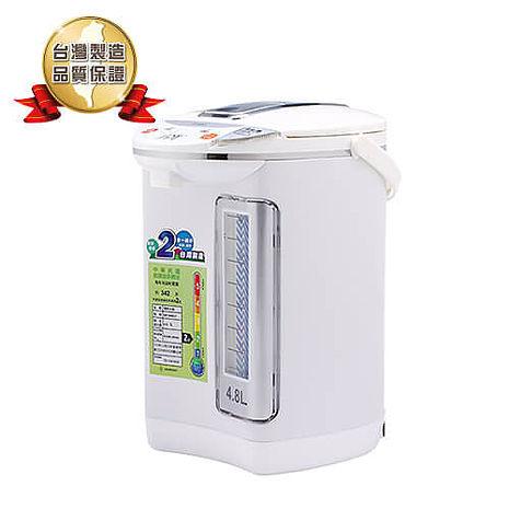 尚朋堂 4.8L電熱水瓶SP-948CT