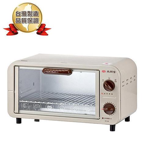 尚朋堂 8L電烤箱SO-328