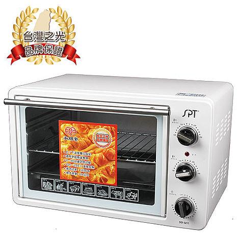 尚朋堂 21L專業用雙溫控烤箱SO-3211