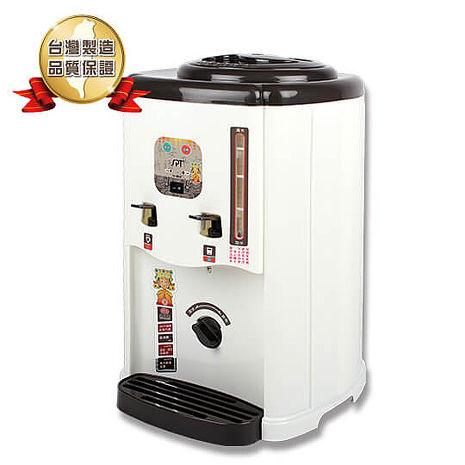 尚朋堂 全開水溫熱開飲機SB-8800