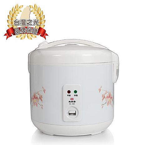 尚朋堂 10人份電子鍋SC-1800