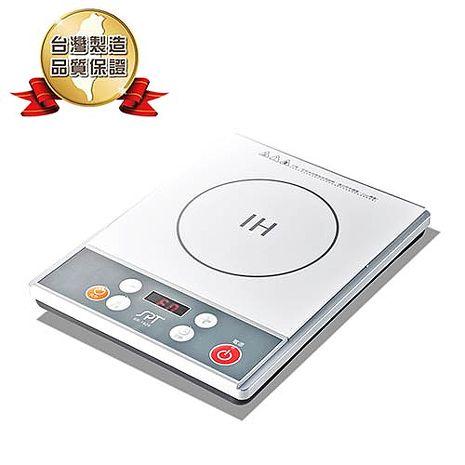尚朋堂 IH變頻電磁爐SR-1825