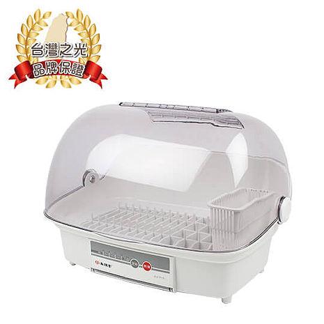 尚朋堂 6人份微電腦烘碗機SD-1565MW