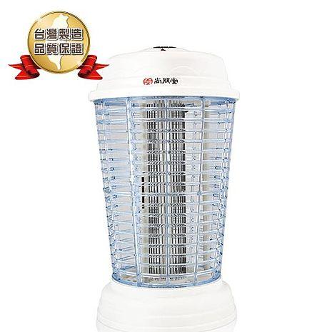 尚朋堂 10W電子捕蚊燈SET-3310