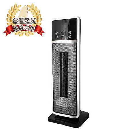 尚朋堂 陶瓷電暖器SH-8860
