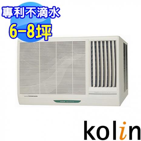 【Kolin歌林】6-8坪節能不滴水右吹窗型冷氣KD-322R01(含基本安裝)