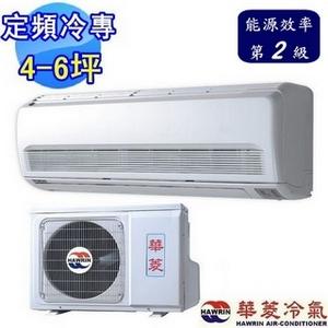 【華菱】4-6坪定頻冷專一對一DT-2513V+DN-2513PV(含基本安裝)-家電.影音-myfone購物