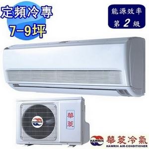 【華菱】7-9坪定頻冷專一對一DT-3618V+DN-3618PV(含基本安裝)