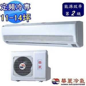 【華菱】11-14坪定頻冷專一對一DT-6330V+DN-6330PV(含基本安裝)