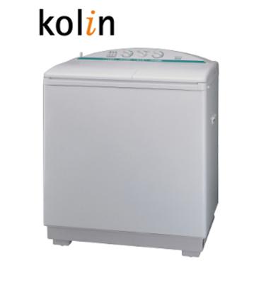 【歌林KOLIN】 9公斤雙槽洗衣機KW-900P(含基本安裝)