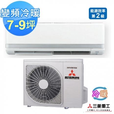 全新福利品【MITSUBISHI 三菱重工】7-9坪變頻冷暖分離式冷氣SRK/SRC50ZKXT-S(含運/不安裝)