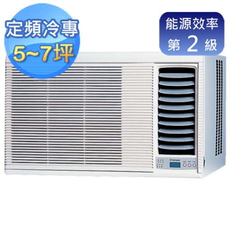 【TATUNG大同】5-7坪抗過敏濾網定頻冷專窗型TW-322DCN(含基本安裝)