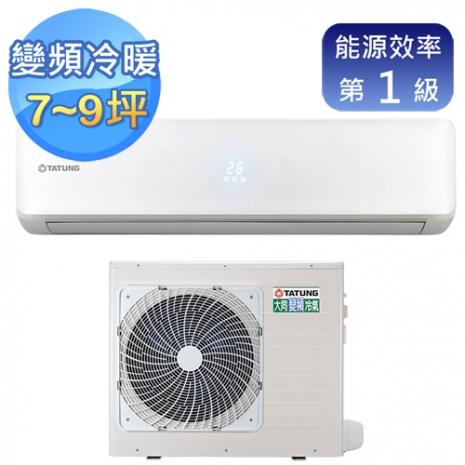 【TATUNG大同】柔光系列7-9坪變頻冷暖R-502DYHN+FT-502DYHN(含基本安裝)