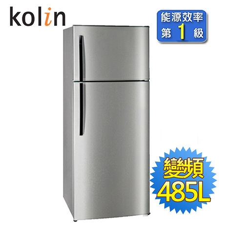 【KOLIN歌林】 485L雙門風扇式變頻電冰箱KR-248V01-ST(含拆箱定位)