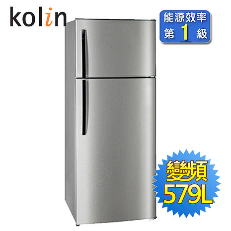 【KOLIN歌林】 579L 雙門變頻電冰箱KR-258V01-ST(含拆箱定位)-家電.影音-myfone購物
