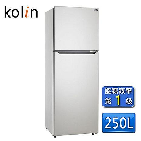 【KOLIN歌林】250L雙門電冰箱KR-225S01(含拆箱定位)