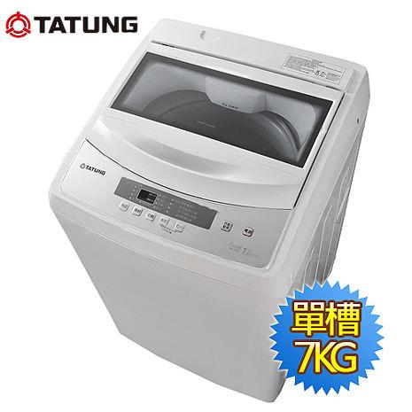 【TATUNG大同】7KG氣泡強力洗衣機 TAW-A070L(含基本安裝)