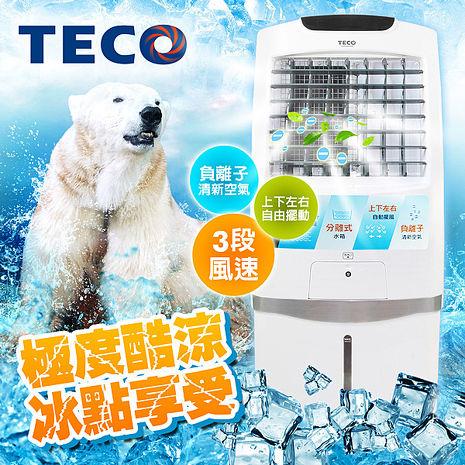 福利品★【TECO東元】20公升水冷扇 XYFXA2088