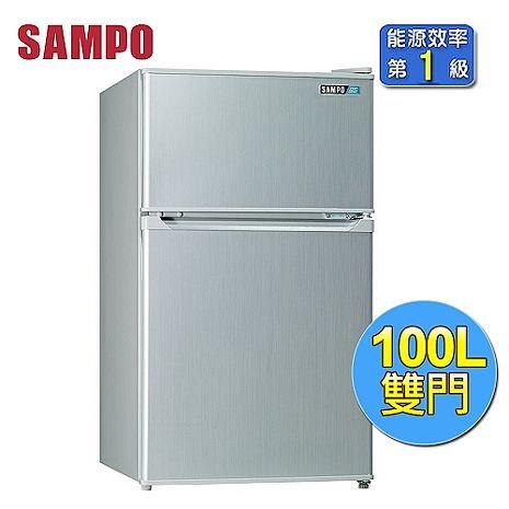 送市值$2400餐具組【SAMPO聲寶】100公升1級雙門冰箱SR-P10G(含拆箱定位)