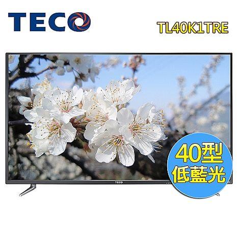 送砧板組【TECO東元】40吋低藍光LED液晶顯示器+視訊盒TL40K1TRE(基本運送/不含安裝)