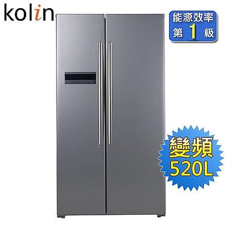 送美的清淨機【KOLIN歌林】520L對開雙門變頻電冰箱KR -EL252SBV01(含拆箱定位)