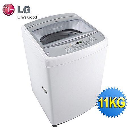 【LG樂金】11公斤直立式拳能反轉洗衣機WF-116WG送基本安裝