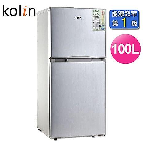【Kolin歌林】100公升1級節能雙門小冰箱KR-SE21001-S(含拆箱定位)