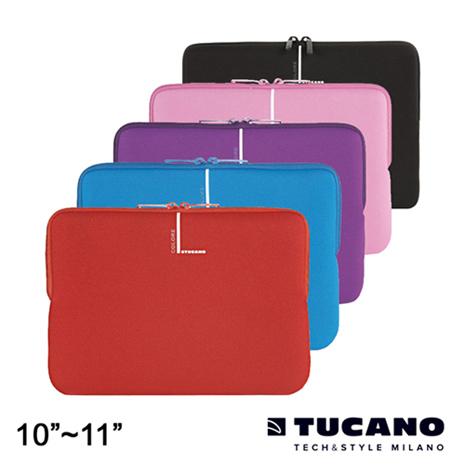 TUCANO Color 多彩時尚筆電專用內袋 10/11吋