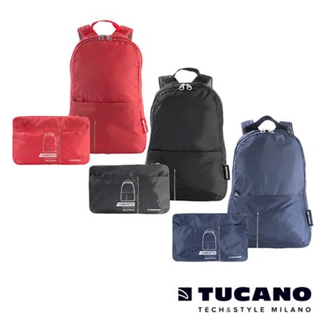 TUCANO COMPATTO 超輕量防水尼龍折疊收納後背包【APP活動】