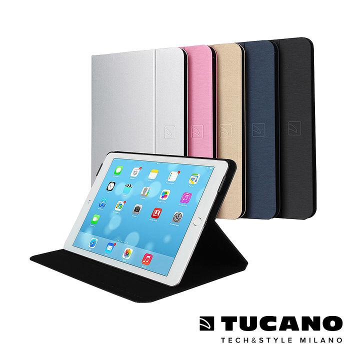 TUCANO iPad Air2 Folio 髮絲紋可站立式保護套金