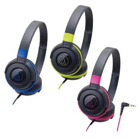 鐵三角ATH-S100 街頭DJ風可折疊式頭戴耳機白
