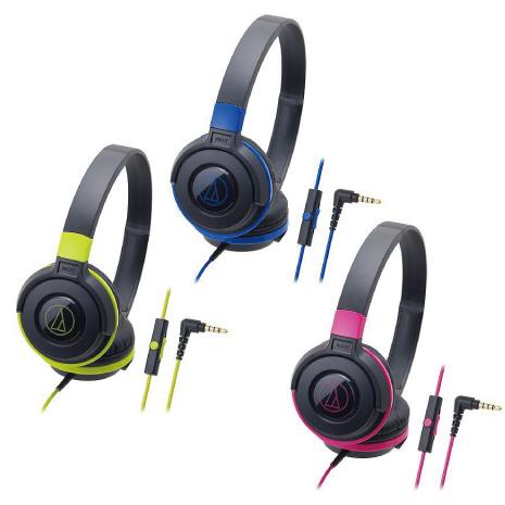 鐵三角ATH-S100iS 智慧型手機用DJ風格可折疊式頭戴耳機黑綠