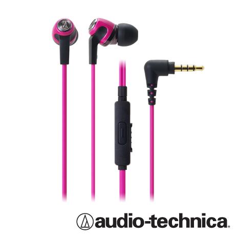 鐵三角 ATH-CK323iS 智慧型手機用耳塞式耳機 粉紅