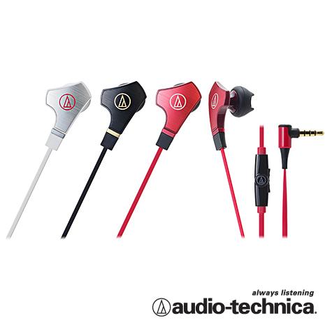 鐵三角 ATH-CHX7iS 智慧型手機專用耳塞式耳機