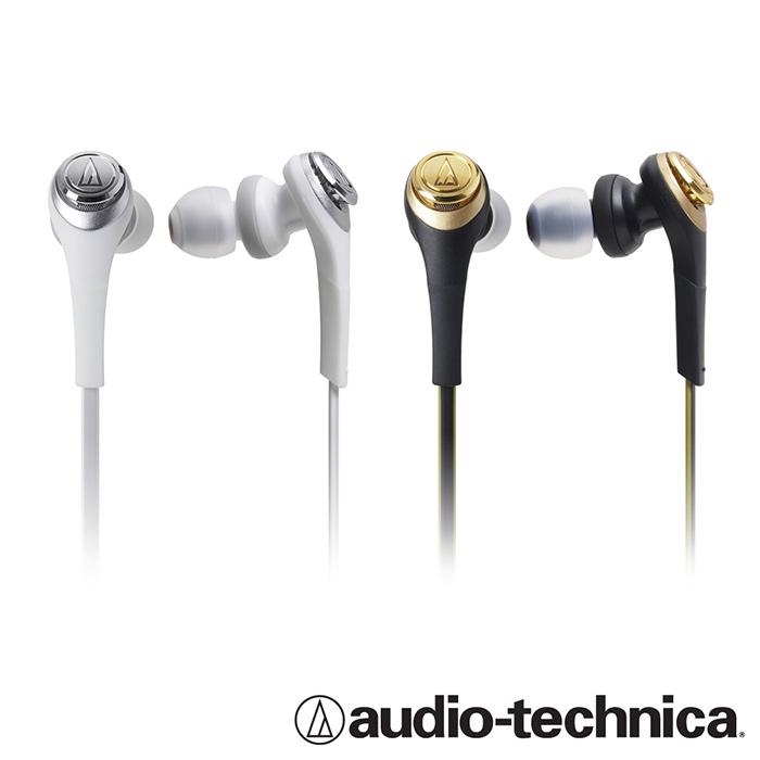 鐵三角ATH-CKS550BT藍牙無線耳機麥克風組白金