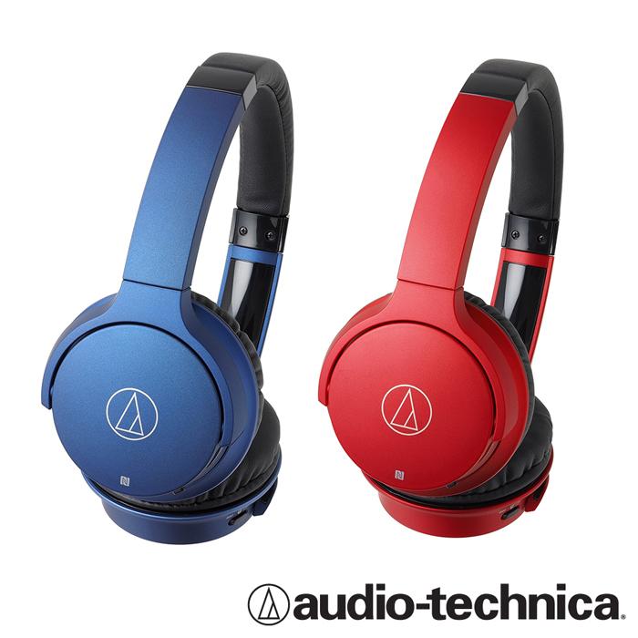 鐵三角 ATH-AR3BT 無線耳罩式耳機【紅、藍】