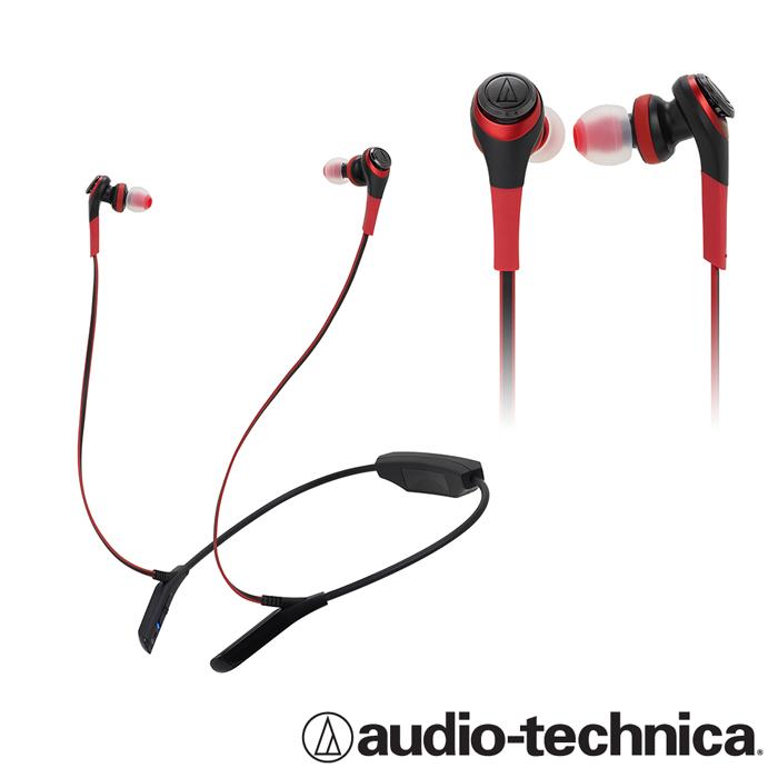 鐵三角ATH-CKS550BT藍牙無線耳機麥克風組【紅、藍】紅
