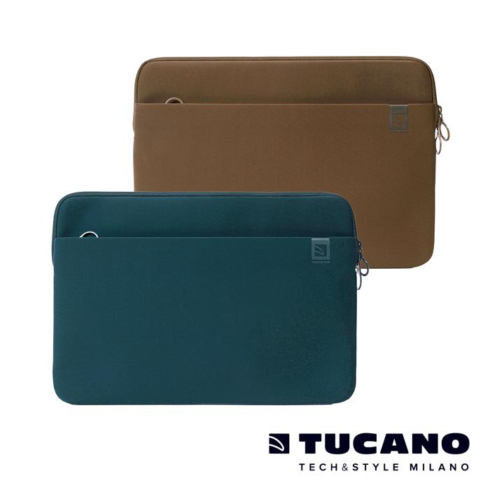 TUCANO TOP MB Pro Retina 13吋專用防震內袋(藍色/咖啡色)咖啡