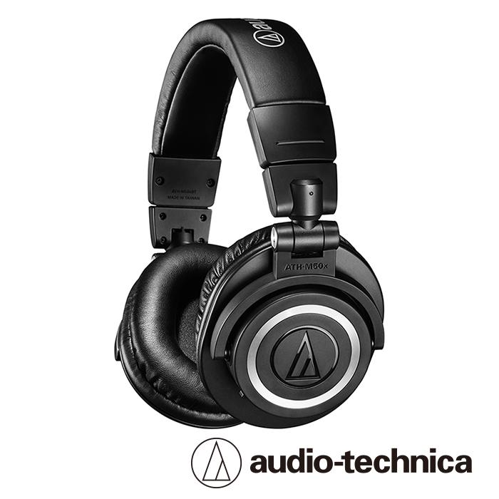 鐵三角 ATH-M50xBT 無線耳罩式耳機
