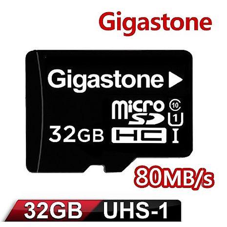 Gigastone 立達國際 32GB MicroSDHC UHS-I 高速記憶卡(附轉卡)
