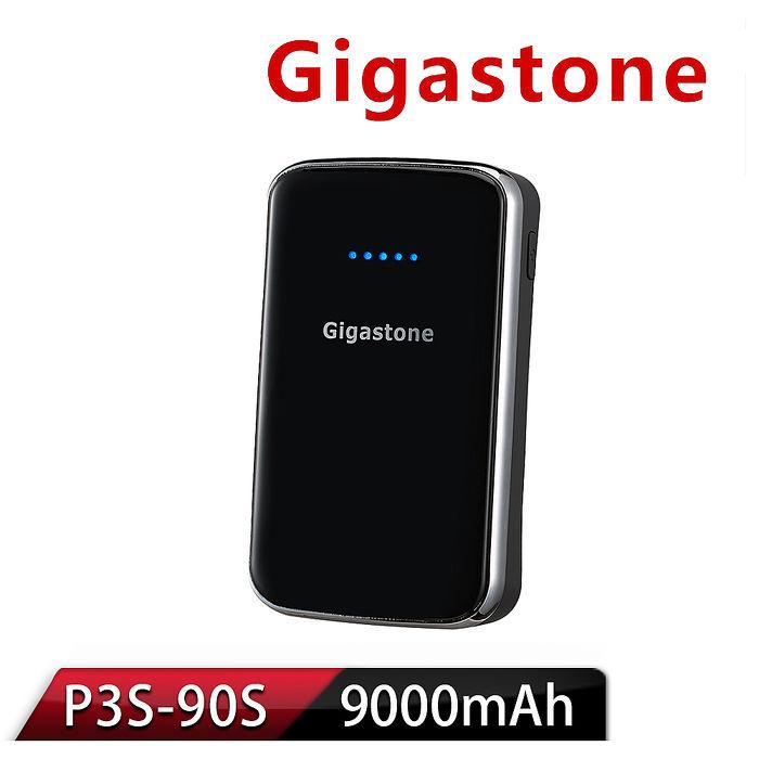 Gigastone P3S-90S 9000mAh 雙輸出行動電源-手機平板配件-myfone購物