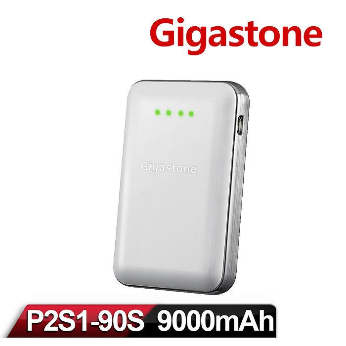 Gigastone 立達國際 P2S1-90S 9000mAh雙輸出行動電源