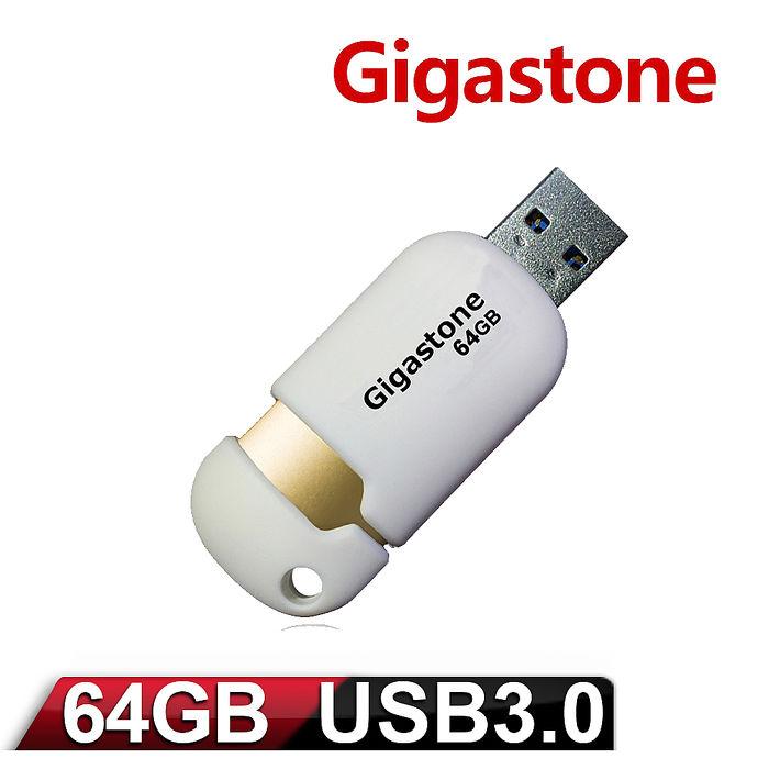 Gigastone 立達 U307 64GB USB3.0 膠囊隨身碟(白/金)