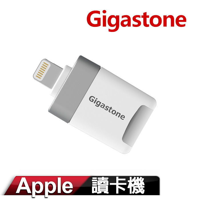 Gigastone i-FlashDrive MicroSD Apple讀卡機 CR-8600