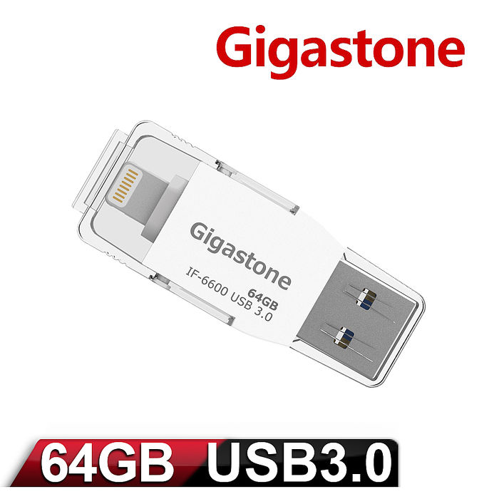 Gigastone i-FlashDrive USB 3.0 64G Apple隨身碟 IF-6600