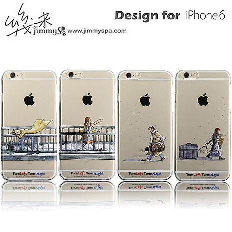 幾米系列《向左走,向右走》 iPhone 6/6s 4.7吋透明背蓋