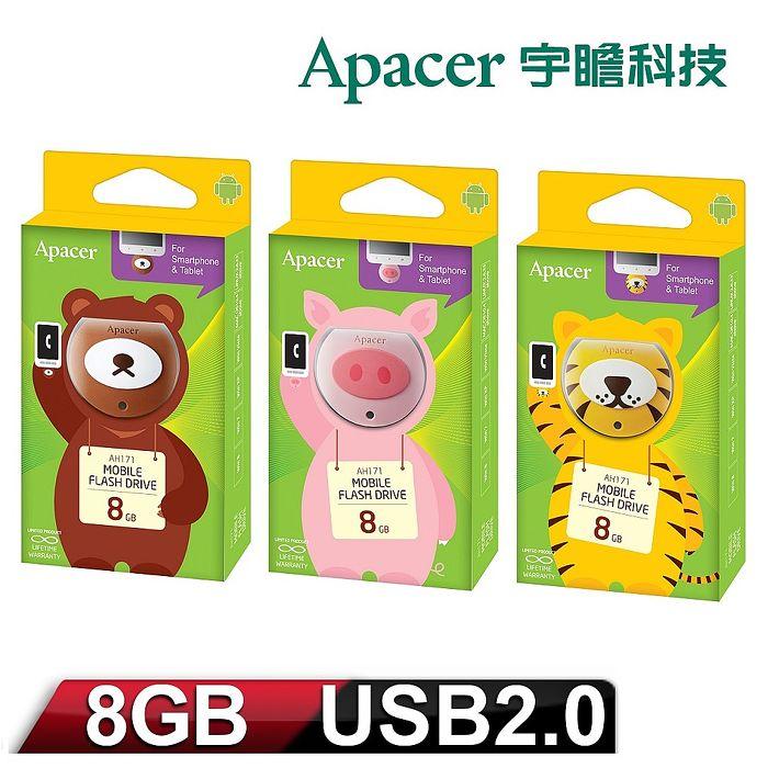 "Apacer宇瞻""麻吉動物園""AH171 8GB OTG隨身碟-3C電腦週邊-myfone購物"