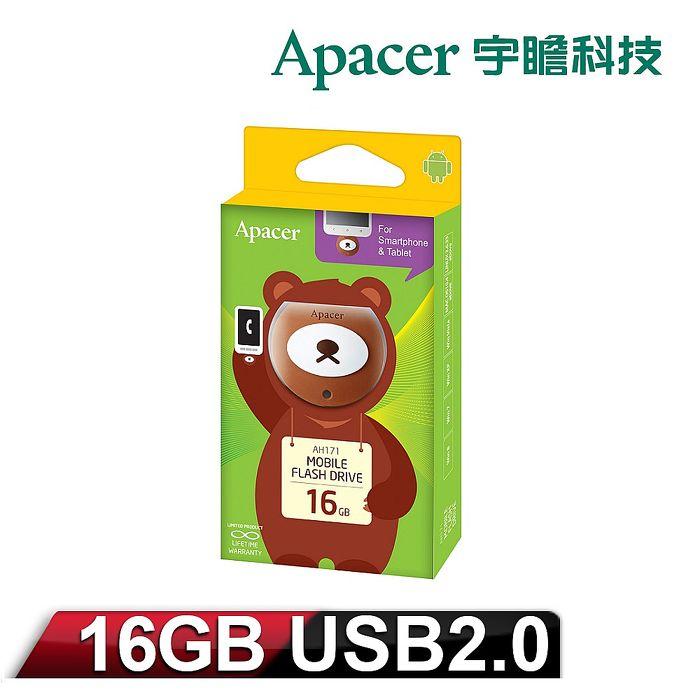 Apacer宇瞻「麻吉動物園」AH171 16GB OTG隨身碟-蜂蜜熊