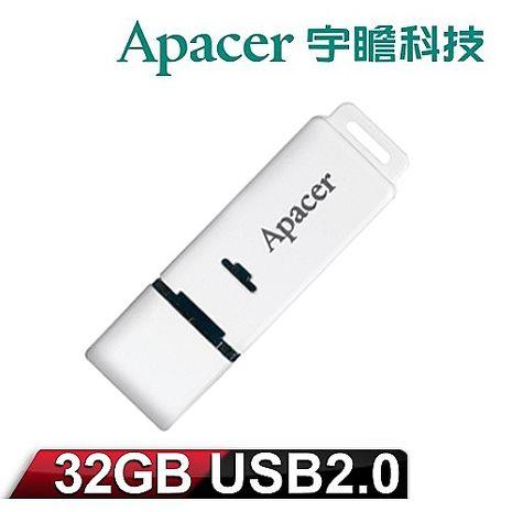Apacer宇瞻 AH223 32GB 白色達人隨身碟