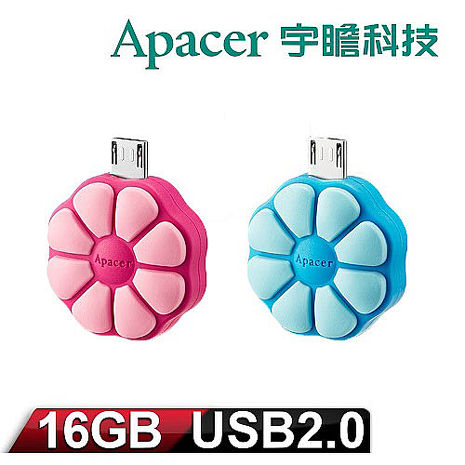 Apacer宇瞻 AH172「戀愛糖」16GB OTG 行動隨身碟粉